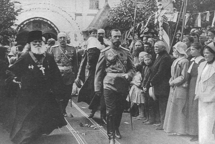 Tsar Nicholas and His Family | A Russian Orthodox Church Website