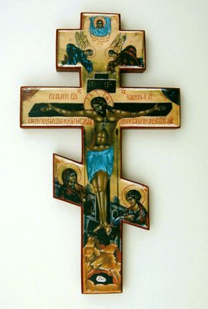 The Skull On The Russian Orthodox Cross A Russian Orthodox